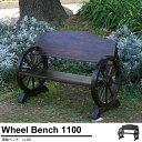 【クーポンで600円OFF 6日12時〜11日10時】■ Wheel Bench(車輪ベンチ) 1100■新生活 エクステリア ガーデンチェアー ガーデンベンチ 椅子 車輪 ベンチ 木製