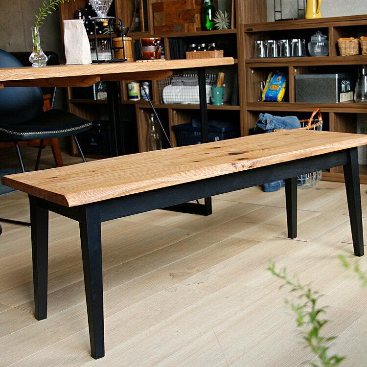 ダイニングベンチ Graxia(グラシア) ベンチ ベンチチェア ベンチチェアー ダイニングベンチ 幅115cm チェア チェアー 椅子 長椅子 ダイニングチェア 木製 北欧 モダン シンプル 1枚板 新生活