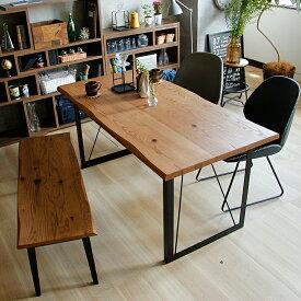 ダイニングテーブル4点セット Graxia(グラシア) ダイニングテーブル 4点セット ダイニングテーブルセット ダイニング 1枚板 四角 ダイニングセット 食卓 テーブル セット 食卓テーブル チェア テーブル シンプル