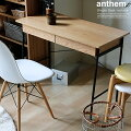 北欧スタイルや北欧ヴィンテージなどの雰囲気のある学習机、木製でおしゃれなのは?