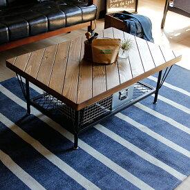 センターテーブル COLT(コルト) センターテーブル ローテーブル リビングテーブル テーブル ヴィンテージ