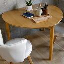 半円形ダイニングテーブル SEAR(シアー) 102.5cm ダイニングテーブル 木製ダイニングテーブル ダイニング テーブル …