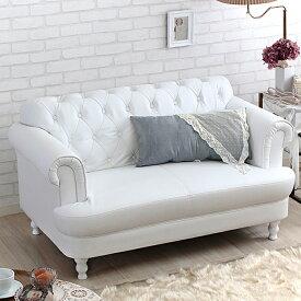 2人掛けソファー Othello(オセロ) ホワイト 白 2人掛け 二人掛け 2p ゴージャス 皮 レザー PVC ソファ sofa ラブソファー コンパクト ロータイプ 2人