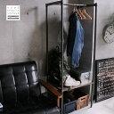 エレクターヴィンテージ スリムハンガーラック WOOD TYPE ハンガー 収納 ハンガーラック 衣類掛け 洋服