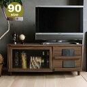 ローボード Honrado(オンラード)幅90cmタイプ テレビ台 テレビラック テレビボード 木製 レトロ モダン オーディオ収納 リビングボード AV収納 90cm幅 AV収納 ブラウン 茶色 ホワイト 白