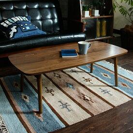 折りたたみ式 フォールディングテーブル Tomte(トムテ) カフェテーブル リビングテーブル テーブル 机 デスク ウォールナット tomte トムテ センターテーブル ソファー 西海岸 北欧 ブラウン 茶色
