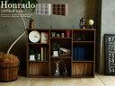 ■ 120シェルフ Honrado(オンラード)■新生活 shelf シェルフ 本棚 リビング収納 シェルフ キャビネット ラック 収納家具 木製 ウッド 北欧...