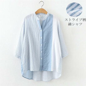 トップス シャツ tシャツ レディース 7分袖 夏 薄手 コットンシャツ ストライプ柄 シャツブラウス 前開け vネック 綿 ゆったり 体型カバー 涼しい 40代 30代 送料無料