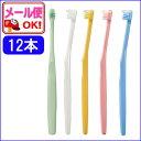 メディカル 歯ブラシ ネオタフト