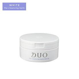 【ポイント最大37倍】DUO デュオ ザ クレンジングバーム ホワイト<D.U.O./デュオ> 【正規品】