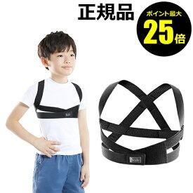 【ポイント最大25倍】Style BX Kids (スタイルビーエックスキッズ) <Style/スタイル>【正規品】