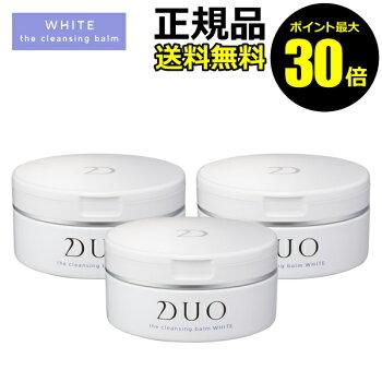 【ポイント最大30倍】デュオザクレンジングバームホワイト3個セット<D.U.O./デュオ>【正規品】