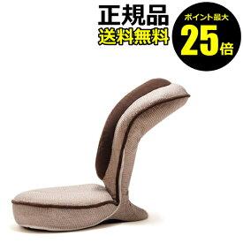 【ポイント最大25倍】背筋がGUUUN美姿勢座椅子 エグゼボート【正規品】