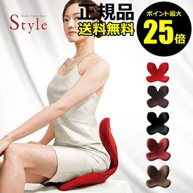 【ポイント最大25倍】ボディメイクシート スタイル Body Make Seat Style