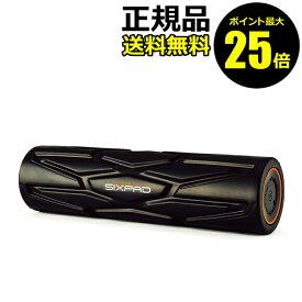 【ポイント最大25倍】SIXPAD Power Roller S(シックスパッド パワーローラーエス) <SIXPAD/シックスパッド>【正規品】