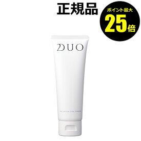 【ポイント最大25倍】デュオ ザ ホワイトクレイクレンズ<DUO/デュオ>【正規品】【ギフト対応可】