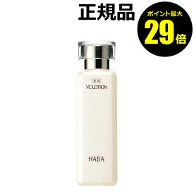 【ポイント最大29倍】HABA 薬用VCローション<HABA/ハーバー(ハーバー研究所)>【正規品】【ギフト対応可】