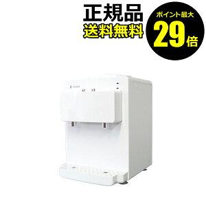 【ポイント最大29倍】livease ペットボトル式コンパクトウォーターサーバー WS-011【正規品】