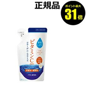 【ポイント最大31倍】素肌しずく ぷるっとしずく化粧水C(つめかえ用) 【正規品】【ギフト対応可】