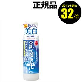 【ポイント最大32倍】なめらか本舗 豆乳イソフラボン 薬用美白化粧水