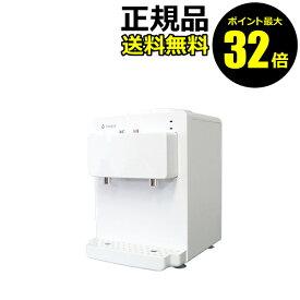 【ポイント最大32倍】livease ペットボトル式コンパクトウォーターサーバー WS-011【正規品】