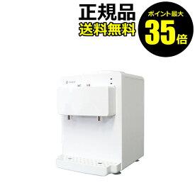 【ポイント最大35倍】livease ペットボトル式コンパクトウォーターサーバー WS-011【正規品】