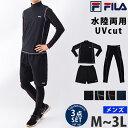 Reebok(リーボック) 一部店舗限定販売 オリジナル スポーツウェア ラッシュガード付き メンズ フィットネス水着 水着 …