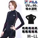 FILA(フィラ) ランニング ウェア レディース 長袖 コンプレッション インナー トップス Tシャツ UVカット 吸水速乾 女…