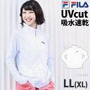 FILA (フィラ) ラッシュガード UVカット 長袖 軽量 uvカット ハイネック ロングスリーブ ゆったり 体型カバー レディ…