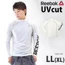 Reebok (リーボック) ラッシュガード メンズ UVカット 長袖 ハイネック ゆったり 体型カバー 男性用 ランニングウェア…