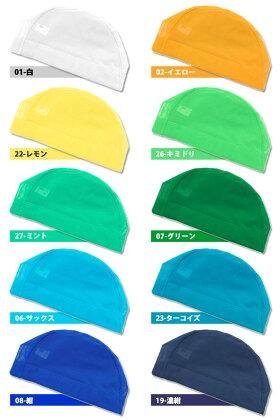 スイムキャップ男女兼用大人用子供用FOOTMARK/フットマーク水泳帽スイミングキャップ水着用メッシュスイムキャップ水着帽子レディースメンズキッズかわいいシンプルプール大きいサイズ101121(20色)S/M/L/LL【メール便送料無料】