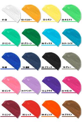 【メール便送無料】スイムキャップ水着2016新作トレンドFOOTMARK/フットマーク101121(9色)水着用メッシュスイムキャップ水泳帽水着帽子男女兼用かわいい水着スイミングシンプル授業プールキッズ大きいサイズM/L/LL
