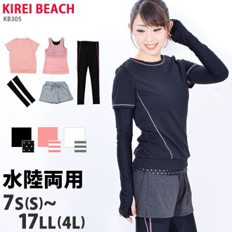 39675eec4a A coupon gets in a review after arrival at size that sportswear set running  wear set