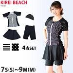 水着体型カバーフィットネス水着女性スカート付半袖スイムキャップセット水着