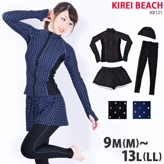 7012cc01d5 Back in stock KB121 ♢ KIREI BEACH ♢ large size is! Shorts   Swim Cap with  long-sleeved fitness swimwear 4-piece set ♢ body cover separate leggings ...