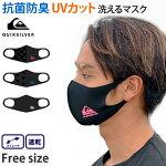 https://image.rakuten.co.jp/kirei-store/cabinet/etc2/qoa205361t-800-0.jpg