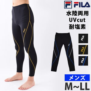 FILA(フィラ) メンズ ランニングタイツ コンプレッションウェア 10分丈レギンス インナー UVカット 吸水速乾 男性用 コンプレッションタイツ 耐塩素 すっきり スイムウェア 水陸両用 フィット