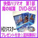 Harima dvd hin