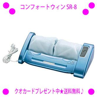 @ コンフォートウィン Foot Massager ◆-SR-8 at electric factory ◎! COD fee is free!