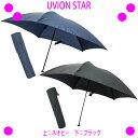 ★UVION STAR 超軽量折り畳み傘★親骨に東レカーボンを使用!航空機の主翼にも使われ耐久性にも優れています♪★しか…