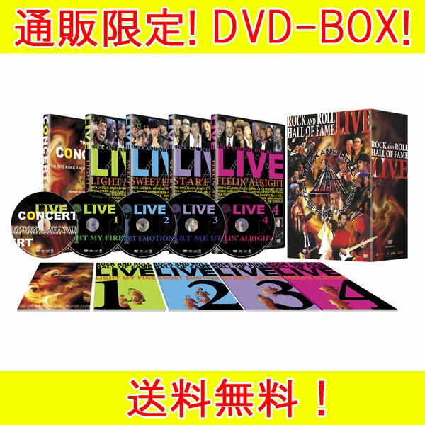 [★割引クーポン使えます♪]★ロックの殿堂DVD【在庫アリ!】「ROCK AND ROLL HALL OF FAME」[DVD-BOX] 5枚組◎送料無料!代引き手数料も無料!【あす楽対応】