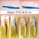 Sarone 2