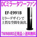 Efe991 hin2