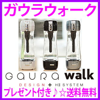 [OFF coupon preparation ♪] is presenting a chlorine removal cartridge for exclusive use of ★ ガウラウォーク GAURAwalk ガウラ walk hydrogen water ★ ガウラウォーク one! ◎High efficiency, a highly-concentrated hydrogen water generator hydrogen water bottle! ◎!