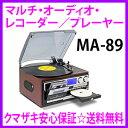 Ma89 hin