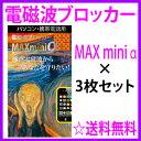 Maxmini 03 hin