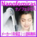 Nanofe hin