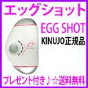 Egg-ec-hin