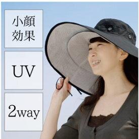 【1000円均一】【2WAYジャンボ帽子】つば広 帽子 レディース uv 折りたたみ 紫外線カット 日焼け対策 通勤用 UVカット 小顔効果 女優帽 折り畳み 綿100%素材 ワイヤー入りギフト プレゼント 人気