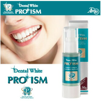 Dental White Pro Ism 30 G At Home Simple Whitening Teeth Whitening Teeth Whitening And Dental Care